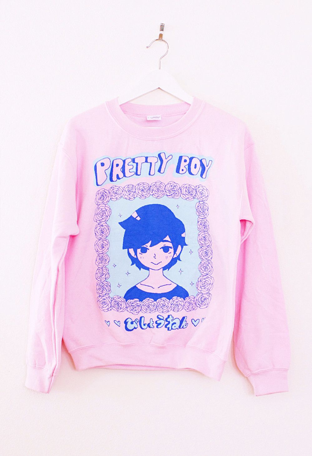 PRETTYBOY Pink Sweater | Clothes, Grunge punk fashion and Kawaii ...