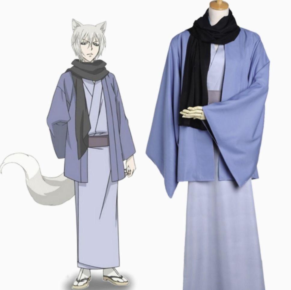 Anime outfits male kimono myheroacademiacosplay