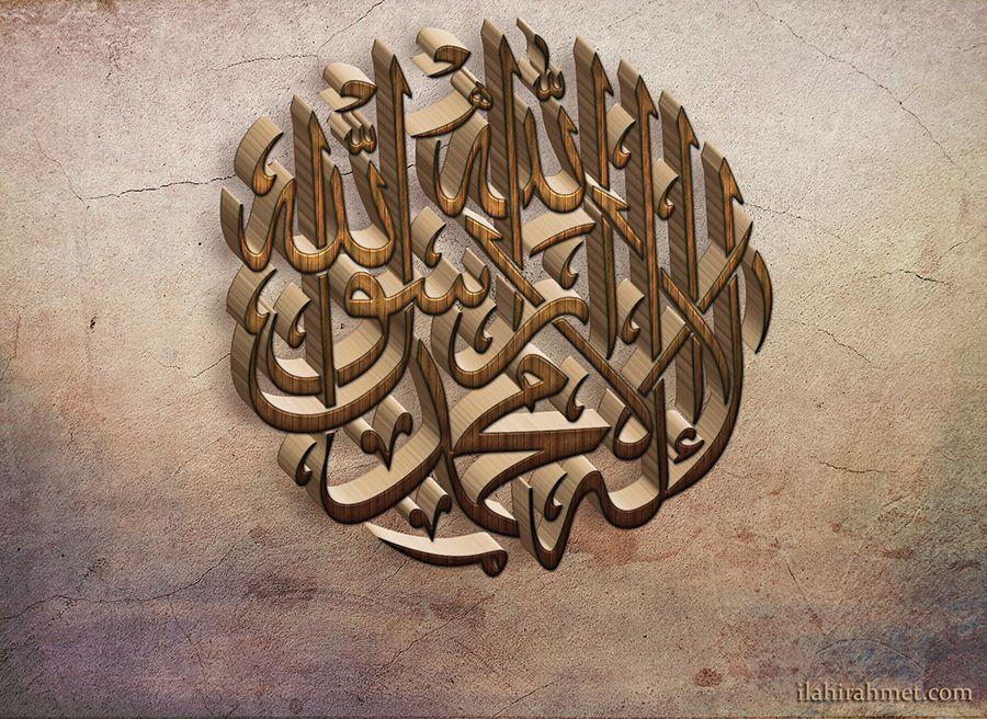 3D Arapça İslami Yazılar Islam, Resimler ve Din
