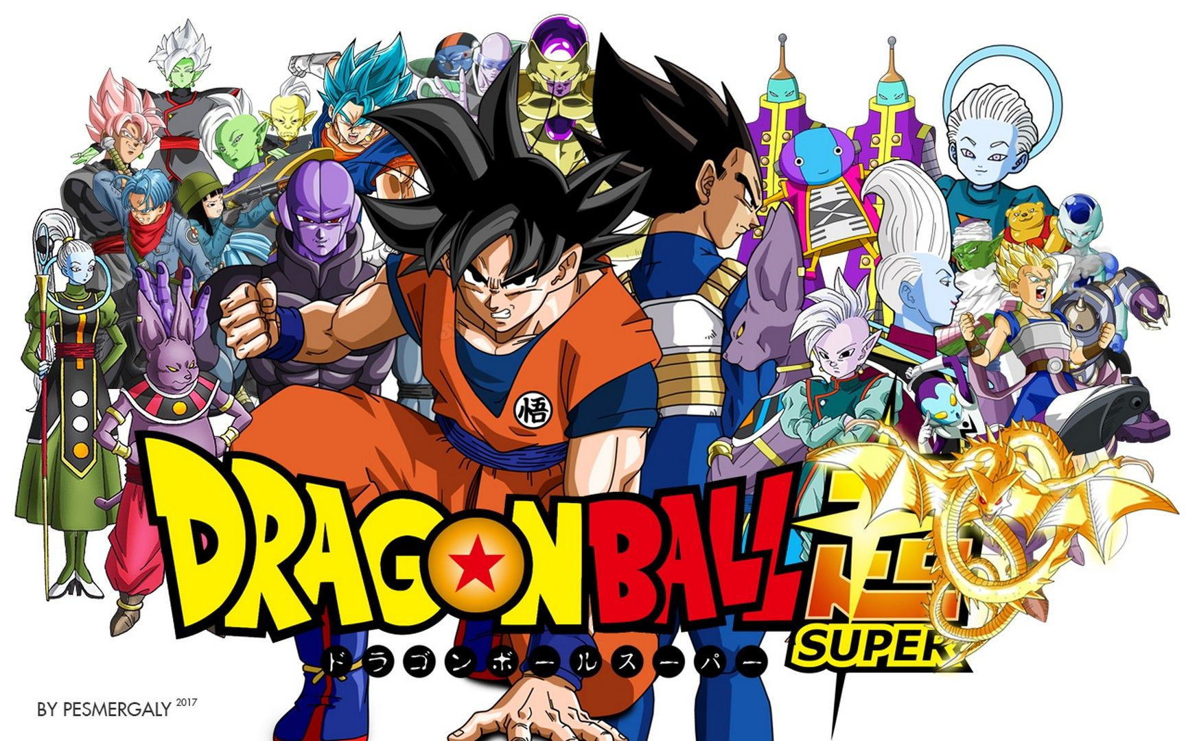 Dragon Ball Super Season Wallpaper Dragon Ball Goku