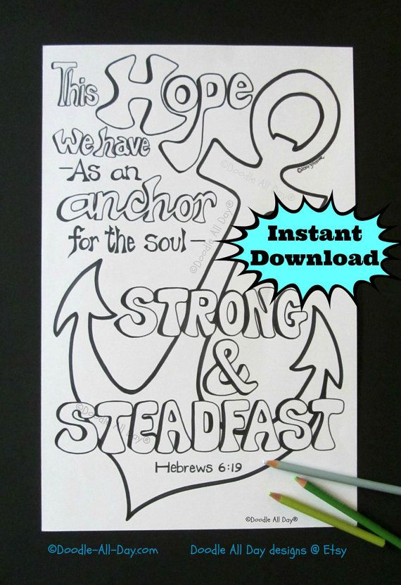 Anchor Of Hope 8 5x11 Printable In 2021 Bible Coloring Pages Bible Art Journaling Coloring Pages