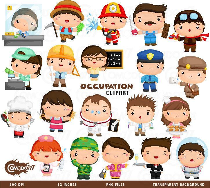 buy1get1 coupon code occupation clipart cute clipart job rh pinterest com clipart job search odd job clipart