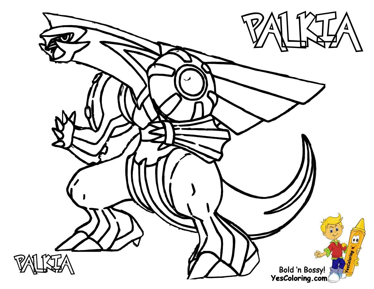 Pokemon Coloring Page Of Palkia Pokemon Coloring Sheets