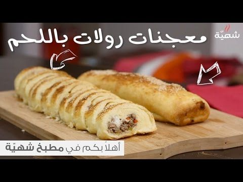 Shahiya recipes and cooking videos in arabic arabic shahiya recipes and cooking videos in arabic forumfinder Gallery
