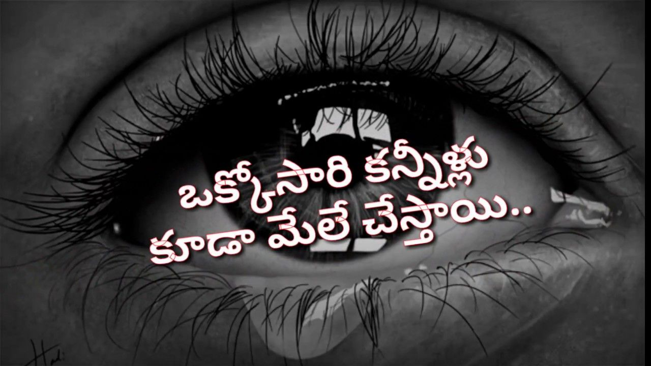 Pin By Whatsapp Status Download On Telugu Whatsapp Status Funny Whatsapp Status Love Failure Quotes Love Dialogues