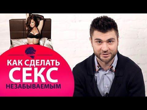 Www youtube самсекс