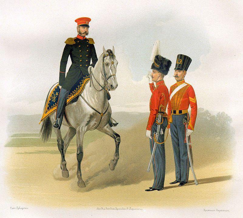 Генерал(1844-54), обер-офицер(1852-55), рядовой(1845-55) Л ...