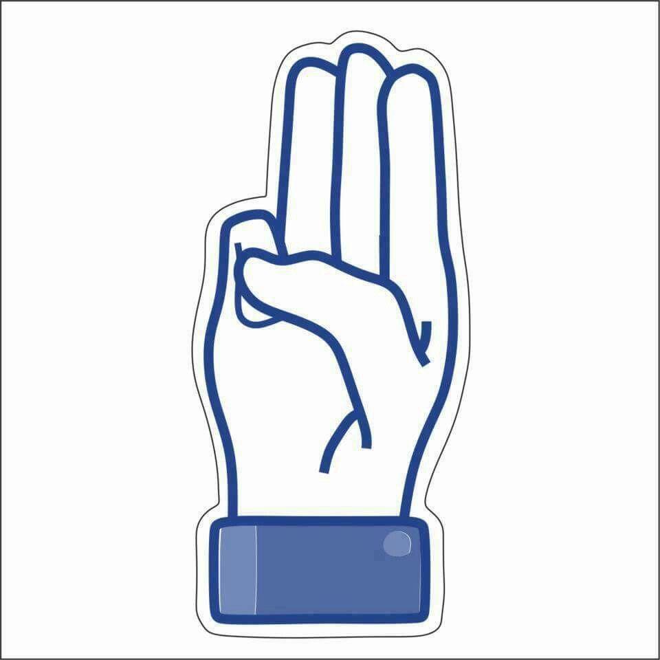 Rejoins nous sur Facebook