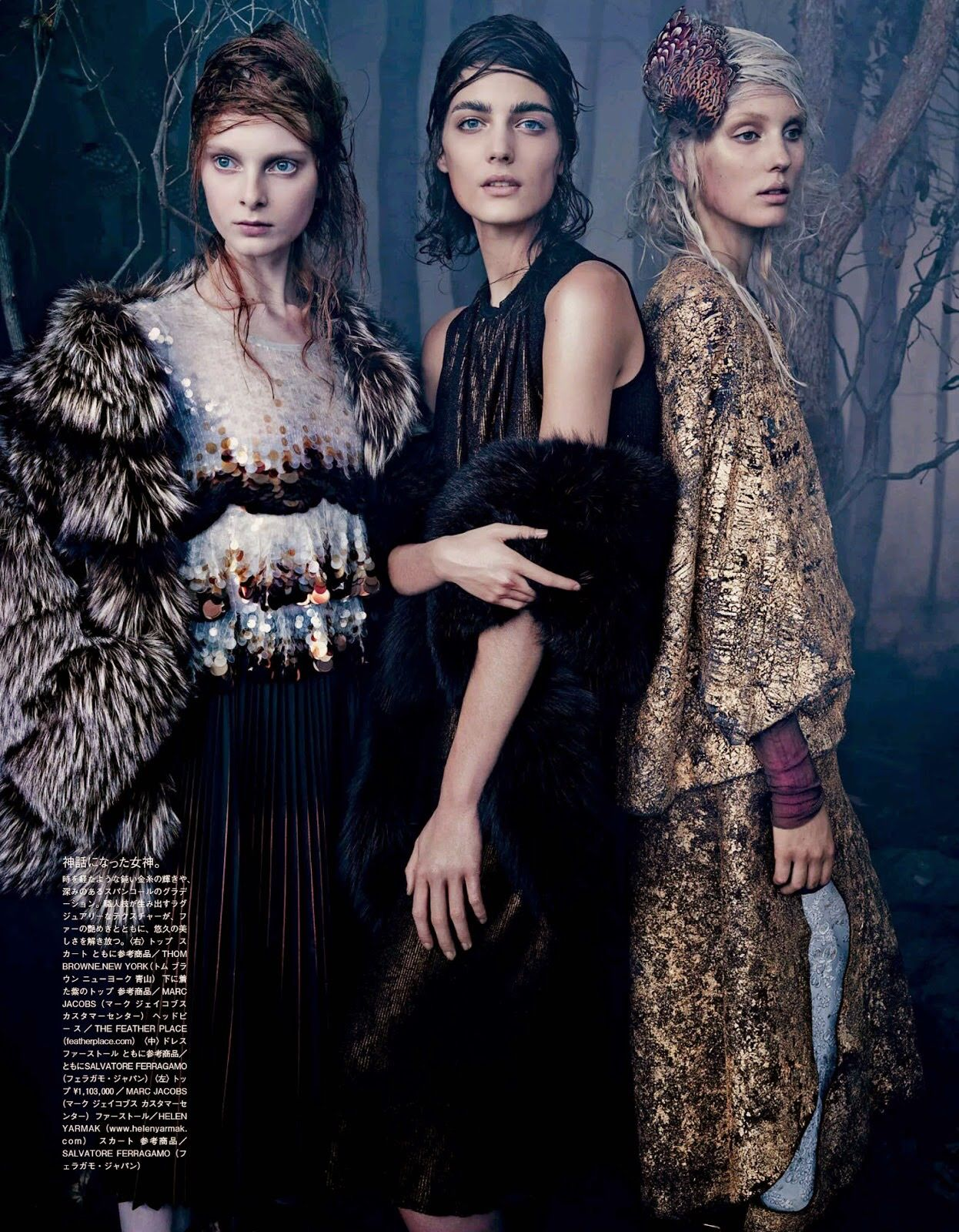 """""""Into The Woods"""" -Vogue Japan, Oct 2014"""
