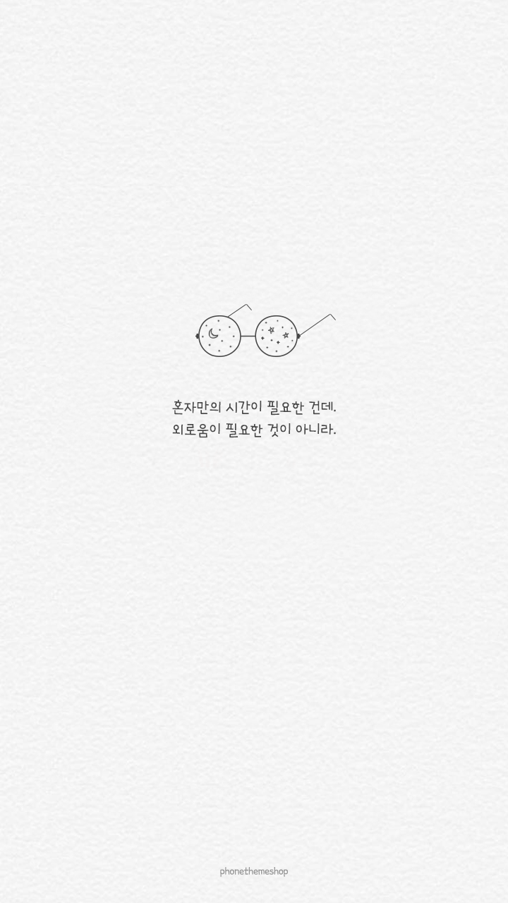 Pin By Elena B On Wallpaper Wallpaper Quotes Korean Quotes Words Wallpaper
