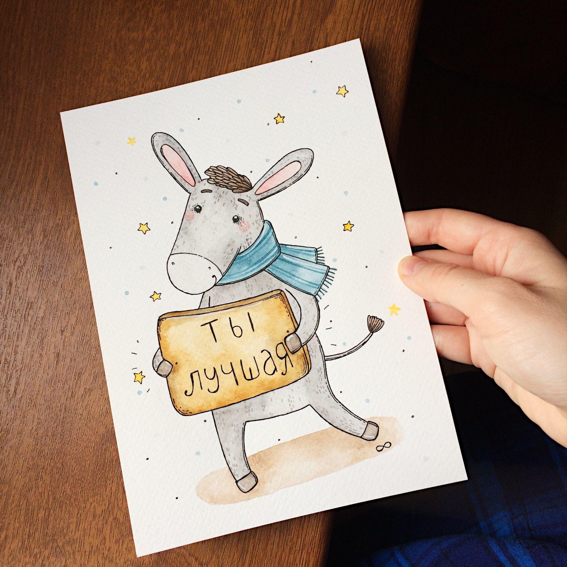 Картинки, в чем рисуют открытки
