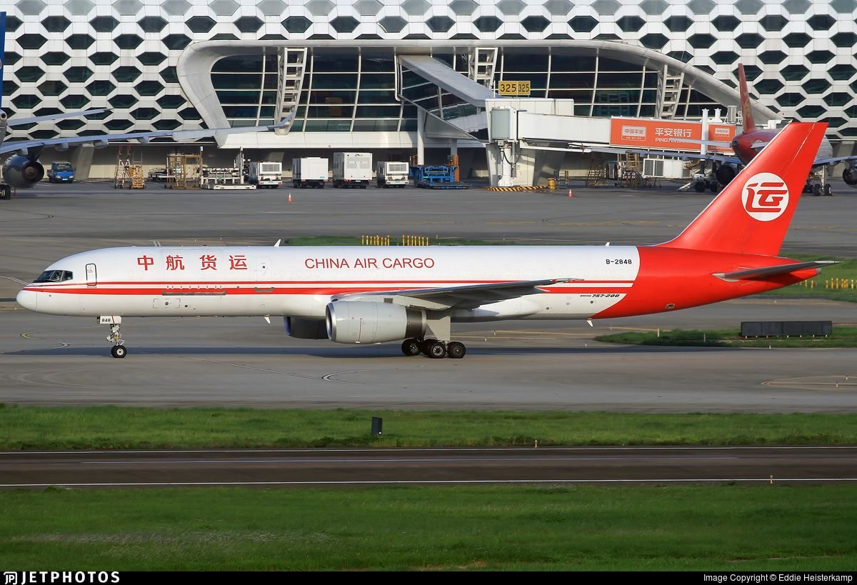 Airline China Air Cargo Registration B2848 Aircraft