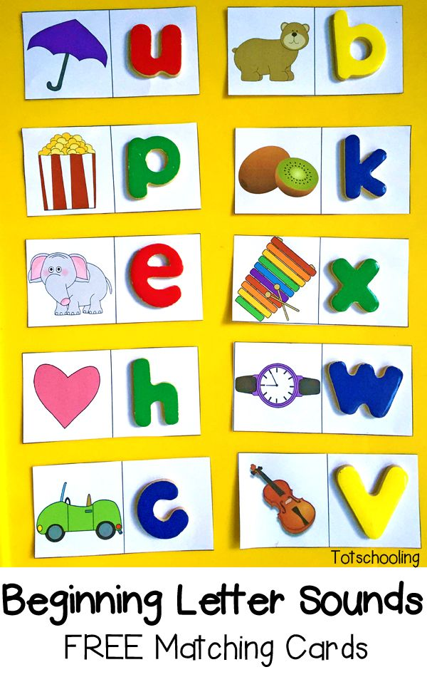 beginning letter sounds free matching cards educational printablepreschool educationalprintable activitiesfree