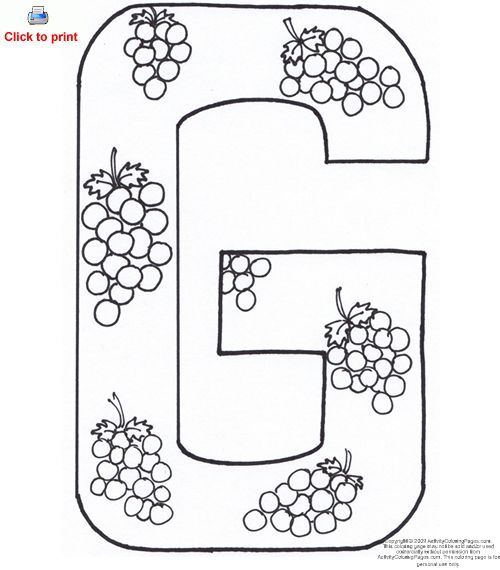 Letter G Activity Coloring Page Printable Alphabet Coloring