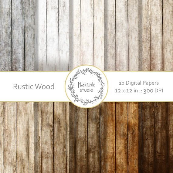 Rustic Wood Digital Paper Wood Clipart Scrapbook Paper Wood