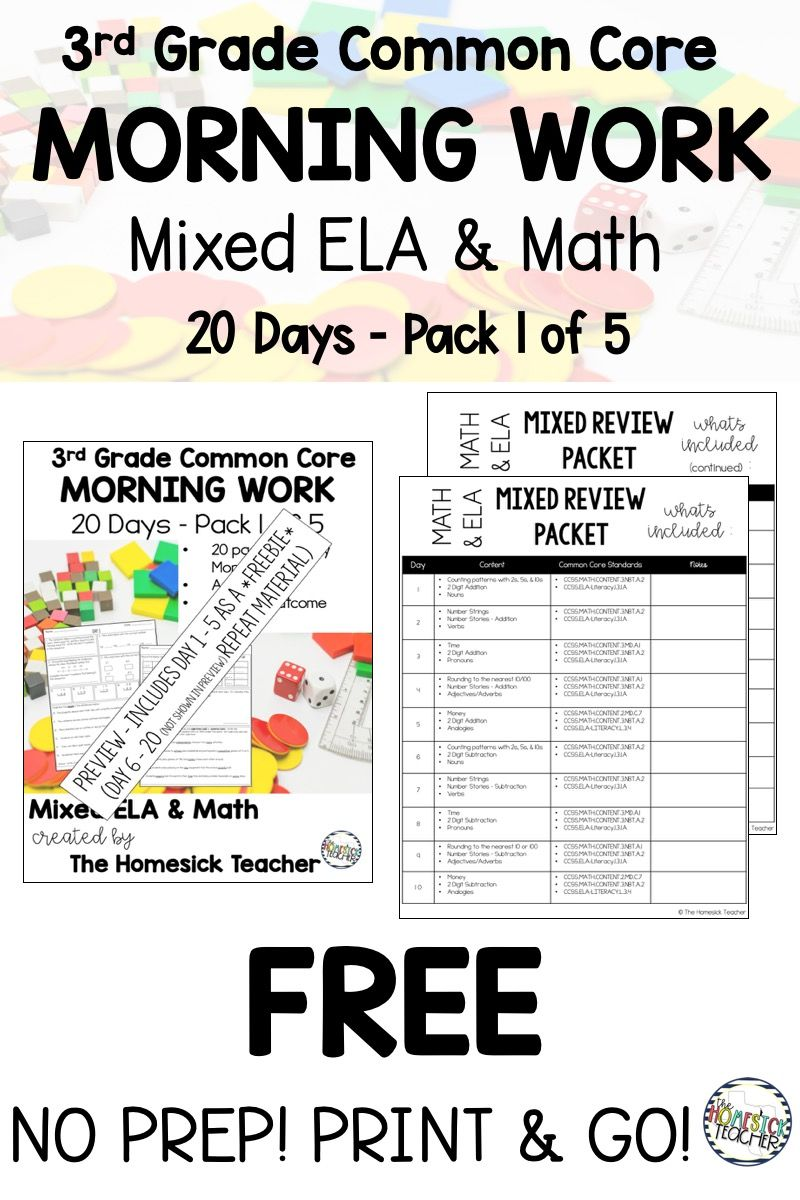 Morning Work: 20 Days of Mixed ELA & Math - 3rd Grade Common