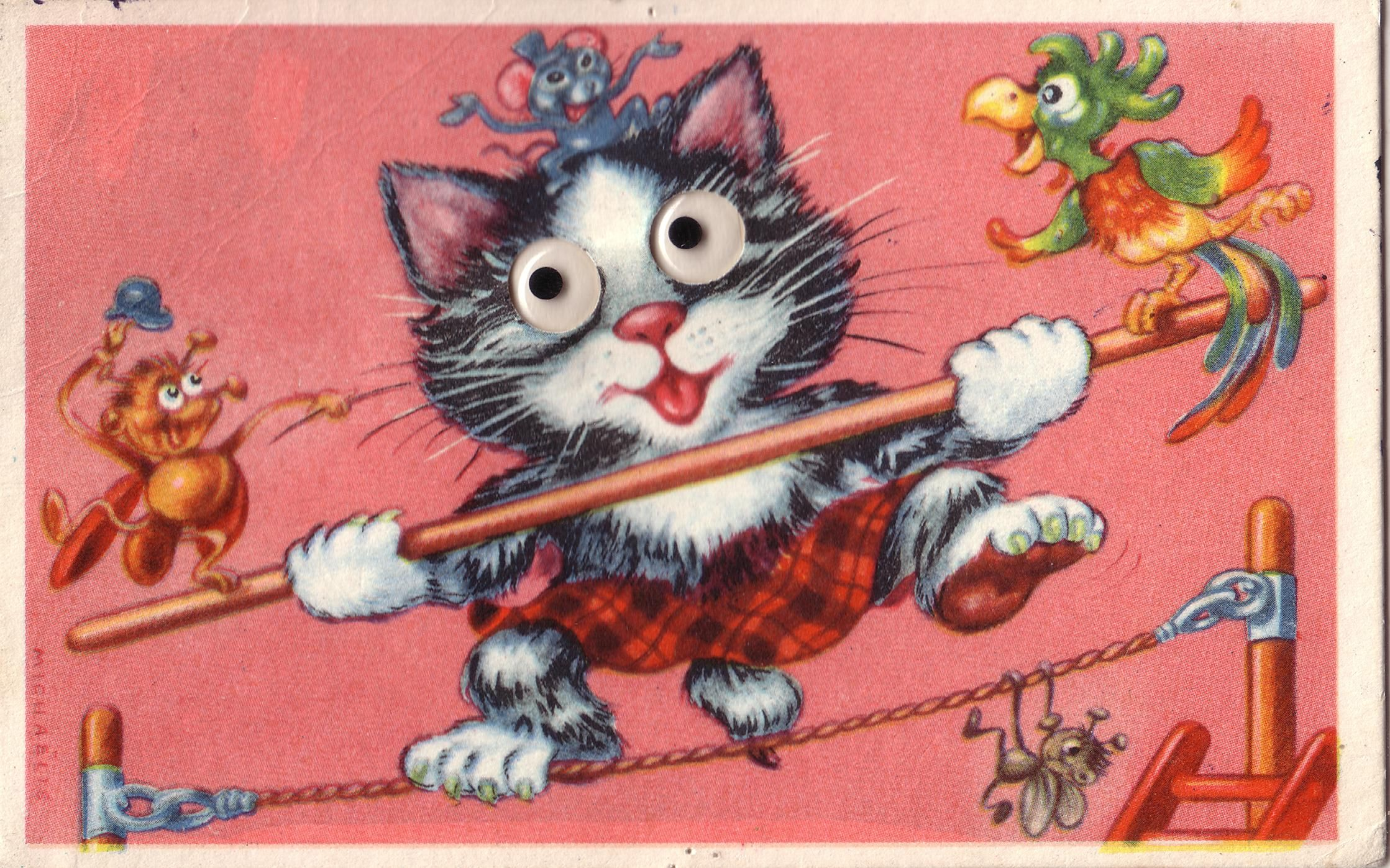 Poes Koorddanser 1963 3326098135 O Cats Kittens Cat Kitten Vintage Retro Feline Photo Art Anime Art Cats
