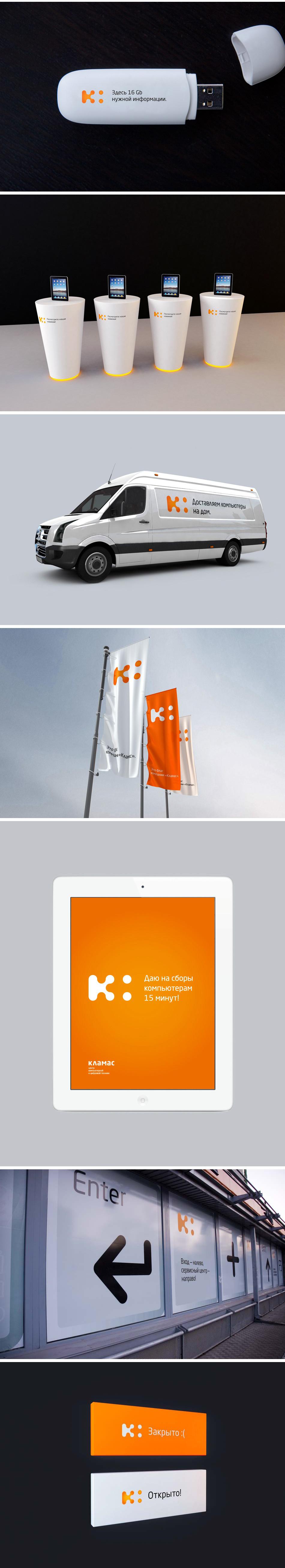 visual idenity / k 02 }-> repinned by www.BlickeDeeler.de