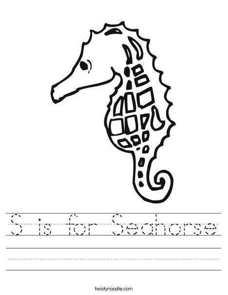 Seahorse with Pattern Worksheet Engaging Education
