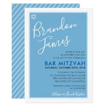 BAR MITZVAH jewish star stylish tween blue invite - invitations - invitation to a party