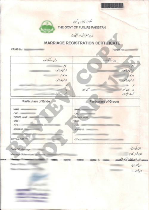 sample of nadra marriage certificate pakistan lahore punjab
