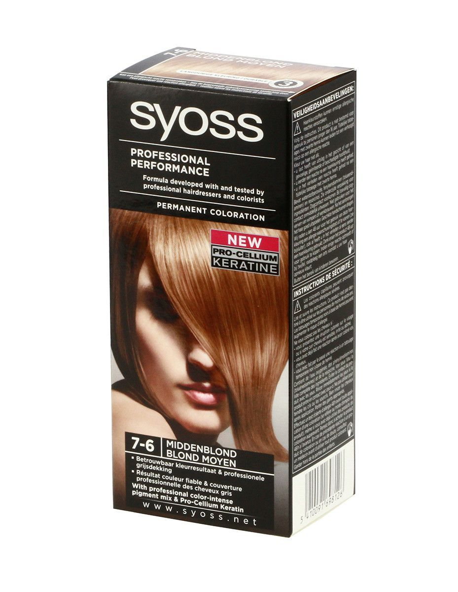 Inoa hair color ingredients best hair color 2017 loreal inoa hair color reviews best inspiration 2018 nvjuhfo Image collections