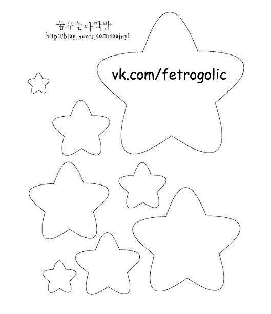 Схема звезды из фетра