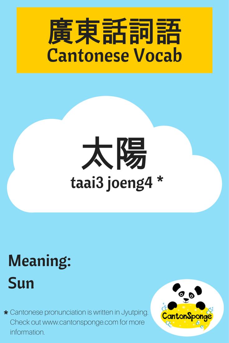 hong kong meaning in english