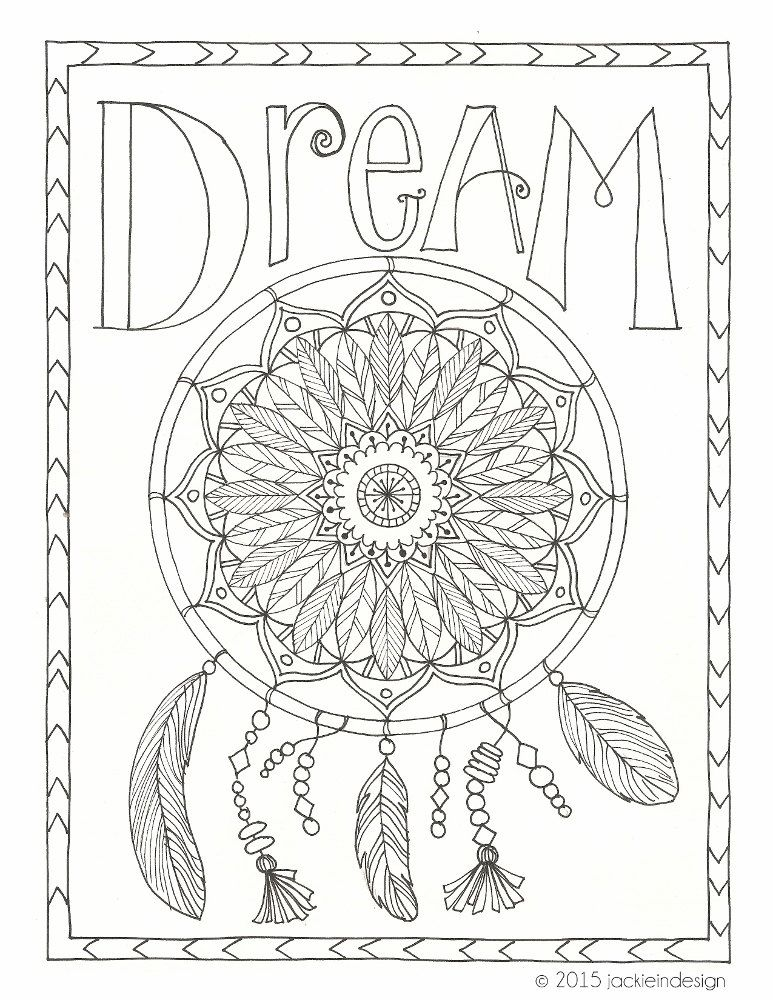 Dream Coloring Page Pdf Instant Download Dream Catcher Coloring Pages Coloring Pages Pattern Coloring Pages