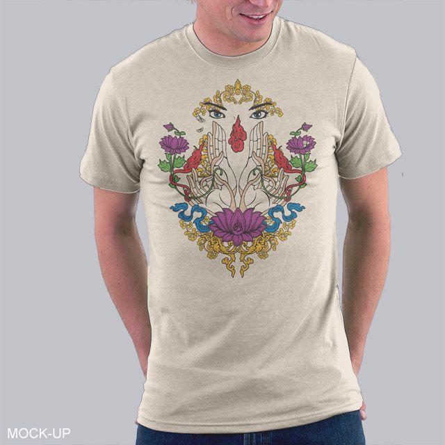 Gita Solo T-Shirt