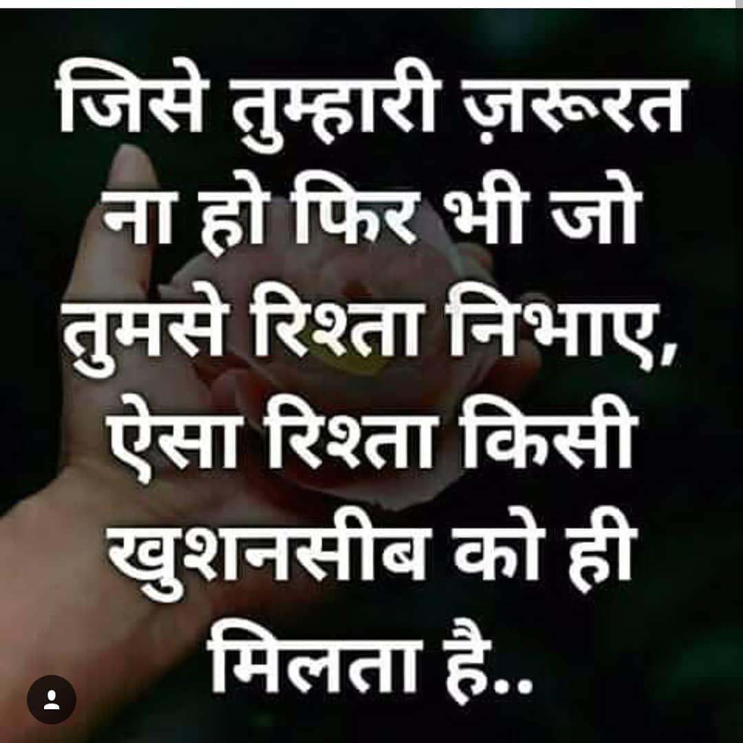 Hindi Motivational Quotes, Inspirational Quotes in Hindi Page 20 ...