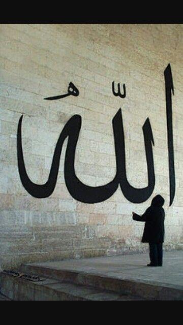 الحمد لله رب العالمين (With images) Islam, Allah, Words