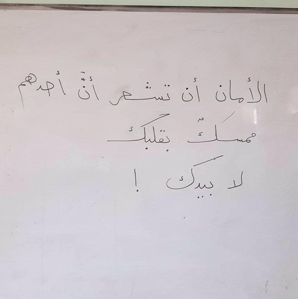 أدهم شرقاوي Adhamsharkawi Twitter Arabic Love Quotes Arabic Quotes Love Quotes
