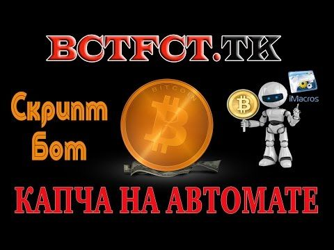 Биткоины youtube the character of a happy life poem explanation