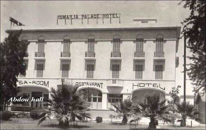 الاسماعيلية صورة رائعة لفندق بالاس مكان كنتاكى الآن Palace Hotel Ismailia Egypt