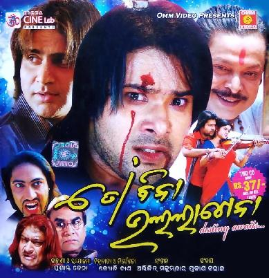 To Bina Bhala Lagena 2008 All Mp3 Songs Free Download In 2020 Mp3 Song Songs Movie Songs