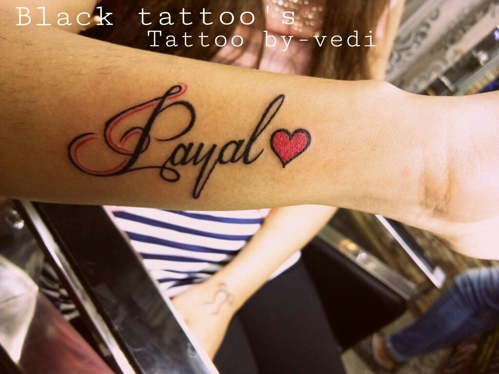 Pin On Payal Name Tattoo Design By Vedi