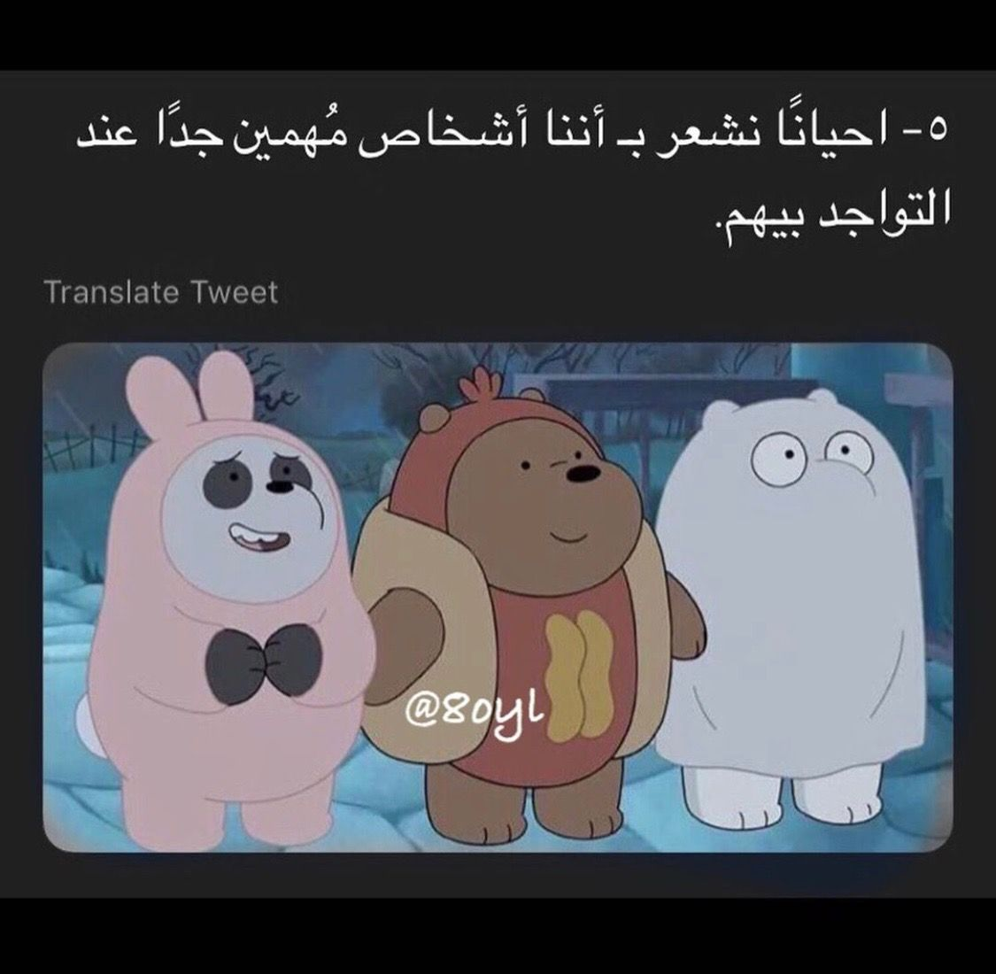 Pin By Aiesha Gamal On م ـخت ـاراتي Birthday Girl Quotes Funny Arabic Quotes Beautiful Arabic Words