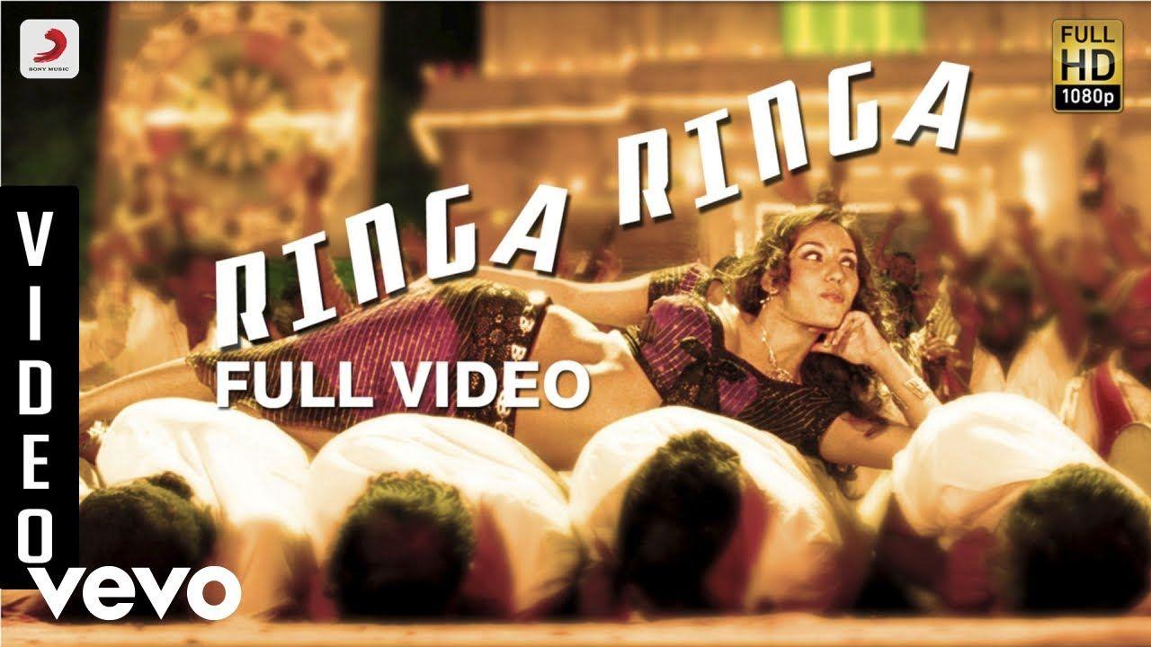 Aarya 2 Ringa Ringa Video Allu Arjun Devi Sri Prasad Aarya