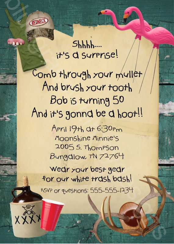 White Trash Bash Redneck Party Tailgate Cook Out Printable – White Trash Party Invitations