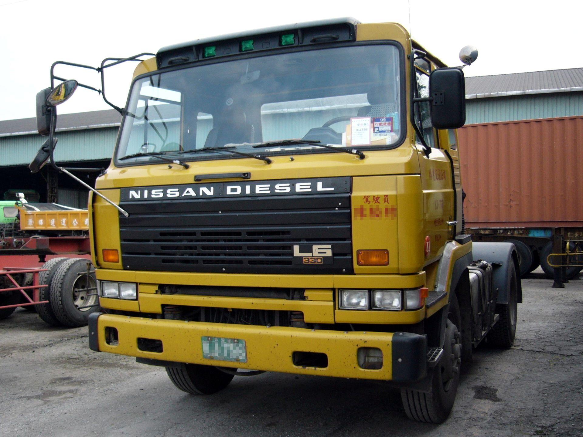 Nissan Diesel L6 330 Heavyweight Party Pinterest