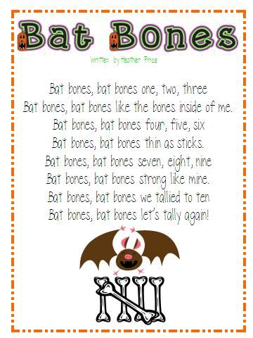 Here\'s a poem and recording sheet for learning about tally marks ...