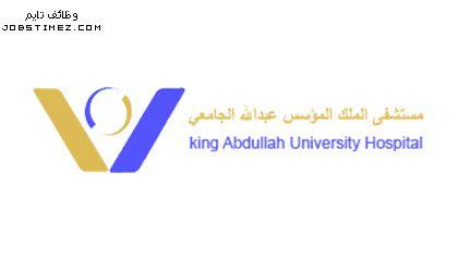 وظائف مستشفى الملك عبدالله الجامعي 1437 Civil Jobs King Abdullah Tech Company Logos