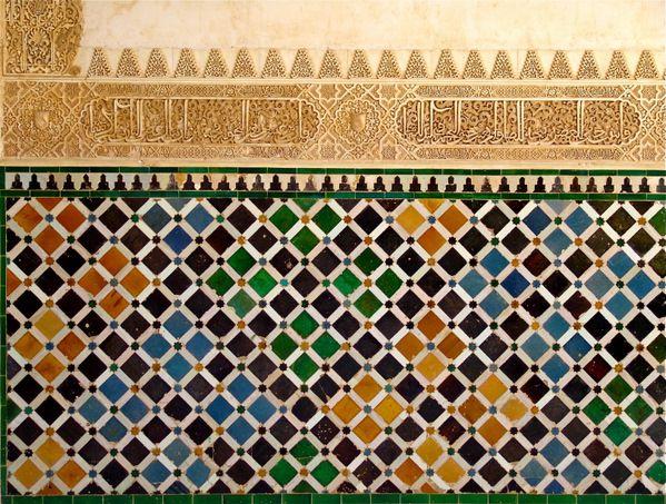 Moorish Design At The Alhambra Palace Maurisch Islamische Architektur Architektur