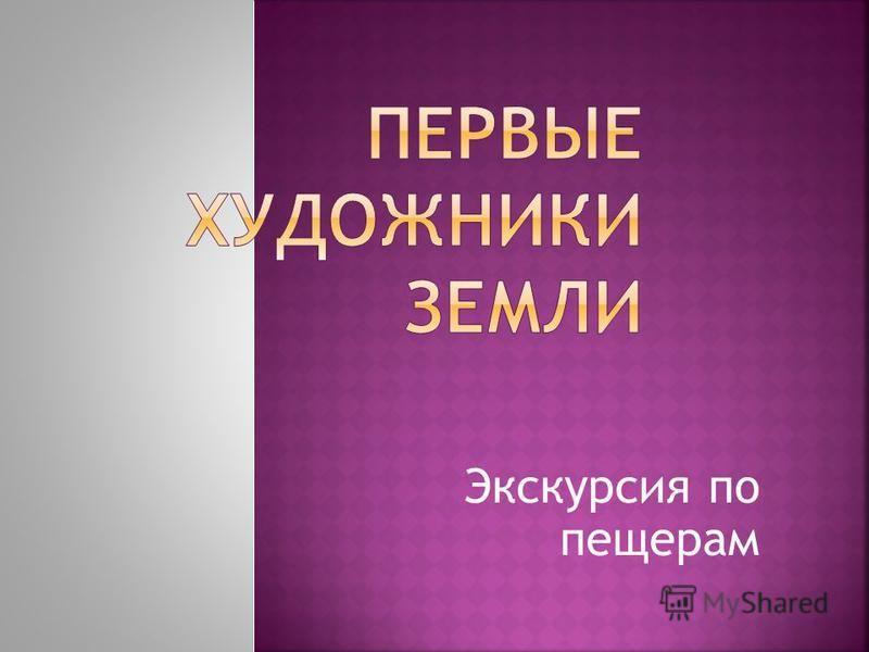 Интернет решебник к русский язык 8 класс быкова давидюк стативка 2016 — pic 6