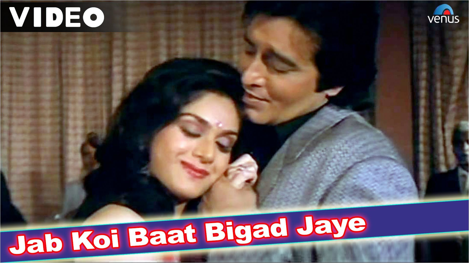 download jab koi baat bigad jaye