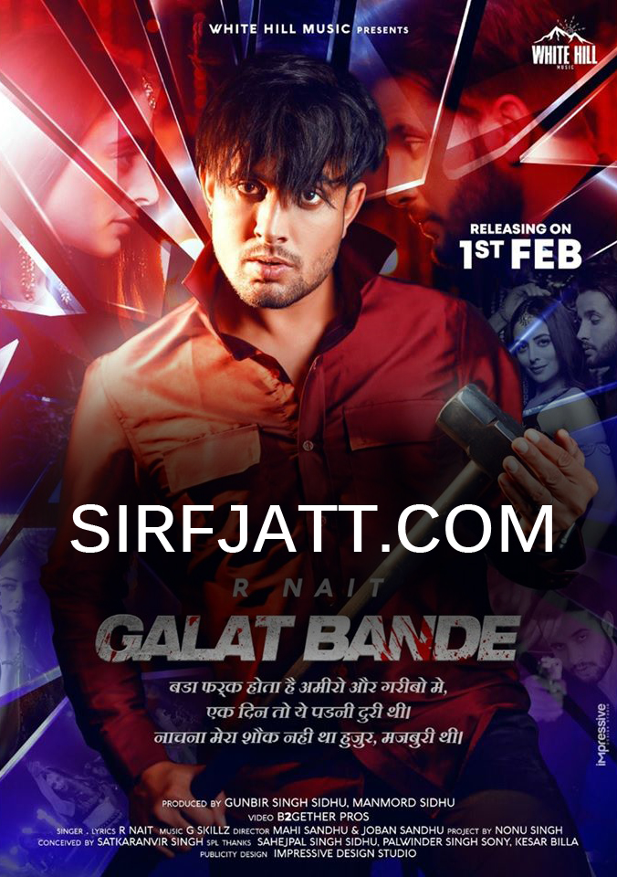 Galat Bande (R Nait) Punjabi mp3 Song Download SirfJatt