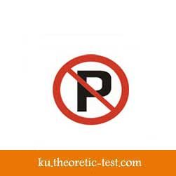 ممنوع الانتظار Retail Logos Lululemon Logo Logos