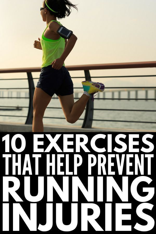 Strength Training for Runners | Whether you're training for a 5K, 10K, half marathon, or full marathon, strength training should be a big part of your weekly workout routine. Perfect for at home or at the gym, these core strengthening exercises will help prevent injury so you can run faster and sustain longer distances. #running #runner #strengthtraining #strengthtrainingforrunners #workout #exercise