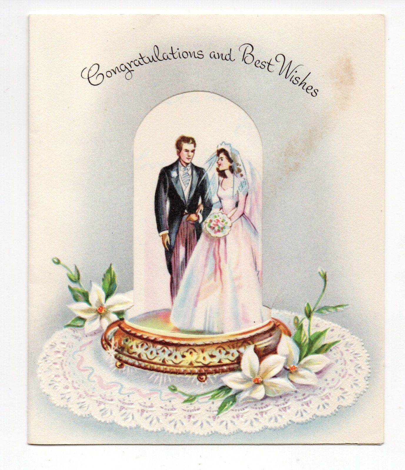 Свадебные поздравления старинные